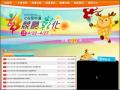 108年全國中等學校運動會網站
