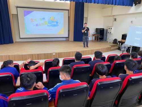 20200603Eco校園達人分享會-走吧!我們一起去跳海_200713.jpg