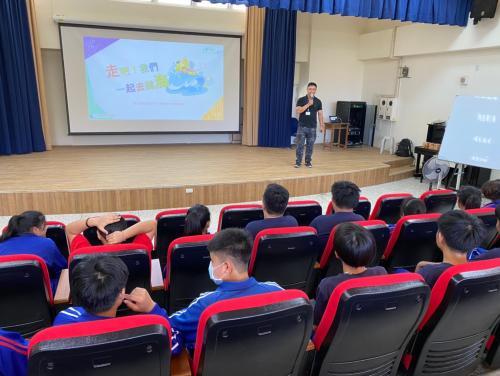 20200603Eco校園達人分享會-走吧!我們一起去跳海_200713_0.jpg