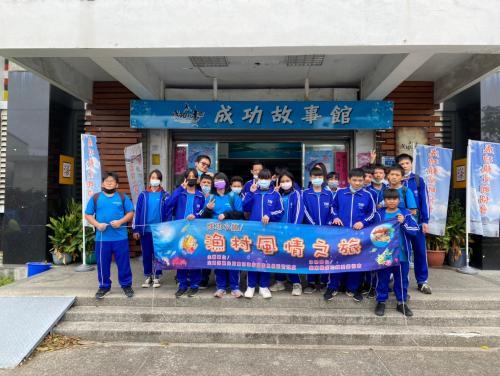 12.09校外教學-成功故事館_210413_54.jpg