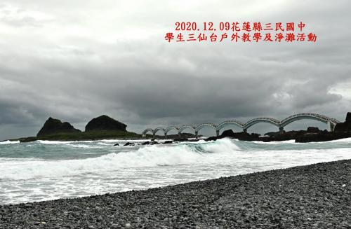 20201209校外教學_210413_13.jpg
