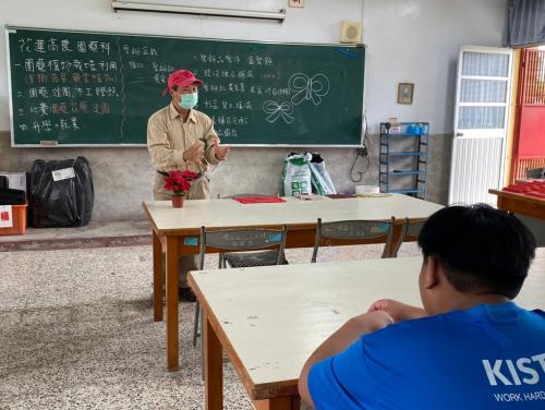 20201211八年級高中職參訪_210202_36.jpg